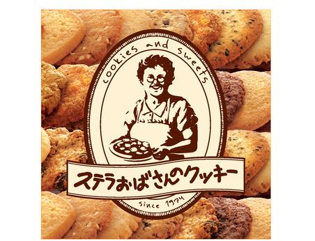 ≪ステラおばさんのクッキー 販売&製造&カフェスタッフ≫カワイイ制服でNEWバイトはじめよう
